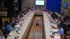 Consultări publice asupra proiectului de lege pentru modificarea și completarea unor acte legislative (controlul tutunului)