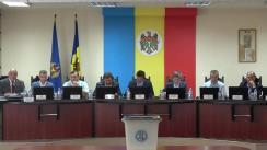 Ședința Comisiei Electorale Centrale din 19 iulie 2019
