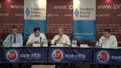 """Dezbateri publice cu tema """"Resetarea relațiilor cu UE: motive, șanse, garanții"""""""