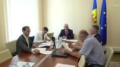 Ședința Comisiei securitate națională, apărare și ordine publică din 24 iulie 2019. Audierea raportului de activitate al Centrului național pentru protecția datelor cu caracter personal pentru anul 2018