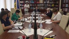 Ședința Comisiei economie, buget și finanțe din 30 iulie 2019