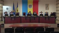 Ședința Comisiei Electorale Centrale din 31 iulie 2019