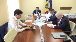 Ședința Comisiei economie, buget și finanțe din 15 august 2019