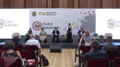 Zilele Diasporei. Sesiunea: Ministerul Educației, Culturii și Cercetării