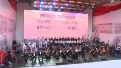 Concert organizat în legătură cu marcarea celor 75 de ani de la eliberarea Moldovei de fascism