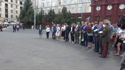 Ceremonia de inaugurare a Monumentului renovat al eroilor eliberatori ai capitalei