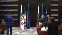 Declarații comune de presă susținute de ministrul Afacerilor Externe al Româniie, Ramona Mănescu, și ministrul Afacerilor Externe al Republicii Bulgaria, Ekaterina Zaharieva