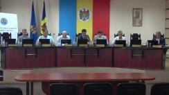Ședința Comisiei Electorale Centrale din 30 august 2019