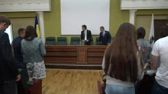 """Prelegere susținută de Ministrul Afacerilor Externe și Integrării Europene, Nicu Popescu, la subiectul """"Prioritățile politicii externe ale Republicii Moldova"""""""