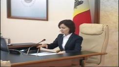 Ședința Guvernului Republicii Moldova din 11 septembrie 2019