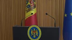 Declarații după ședința Guvernului Republicii Moldova din 13 septembrie 2019
