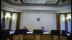Ședința comisiei pentru industrii și servicii a Camerei Deputaților României din 17 septembrie 2019