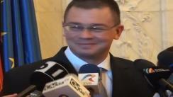 Declarațiile de presă ale Premierului desemnat, Mihai Răzvan Ungureanu