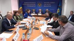 Ședința Agenției Naționale de Reglementare în Energetică de examinare și supunere aprobării unor proiecte de hotărâri