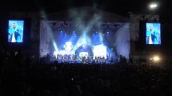 """Concertul """"HORA CHIȘINĂULUI"""" - cu orchestra municipală de muzică populară condusă de frații Vasile și Vitalie Advahov"""