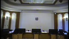 Ședința comisiei pentru industrii și servicii a Camerei Deputaților României din 15 octombrie 2019