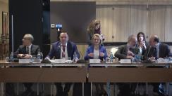 Conferința responsabililor de audit intern de la băncile centrale ale țărilor francofone