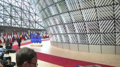 Declarație de presă susținută de Președintele României, Klaus Iohannis, înaintea Consiliului European