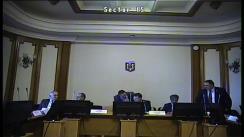 Ședința comisiei pentru industrii și servicii a Camerei Deputaților României din 22 octombrie 2019