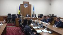 Ședința Curții de Conturi de examinare a Raportului auditului conformității gestionării fondurilor publice de către Agenția pentru Reglementare în Energetică în anul 2018