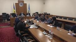 Ședința Curții de Conturi de examinare a Raportului auditului rapoartelor financiare ale unității administrativ teritoriale de nivelul II – raionul Ocnița încheiate la 31.12.2018