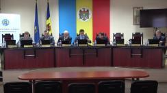 Ședința Comisiei Electorale Centrale din 5 noiembrie 2019