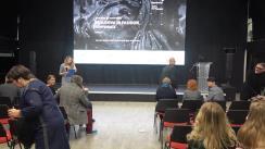 "Evenimentul ""Moldova Business Week 2019"". Conferința Moldova in Fashion, ediția a IV-a"
