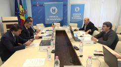 Ședința Consiliului de Integritate al Autorității Naționale de Integritate din 18 noiembrie 2019