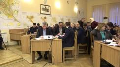 Ședința săptămânală a serviciilor primăriei Chișinău din 25 noiembrie 2019