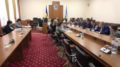 Ședința Curții de Conturi de examinare a Raportului auditului de performanță asupra gestionării Fondului Național de Dezvoltare Regională