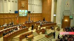Ședința comună a Camerei Deputaților și Senatului României din 2 decembrie 2019. Ședința solemnă consacrată celebrării zilei naționale a României