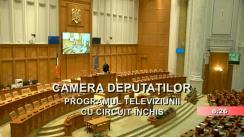 Ședința în plen a Camerei Deputaților României din 4 decembrie 2019