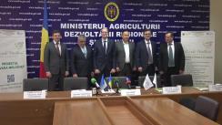 """Conferință de presă organizată de Ministerul Agriculturii, Dezvoltării Regionale și Mediului privind alte două bănci comerciale care au devenit eligibile în cadrul Proiectului """"Livada Moldovei"""""""