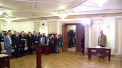 Ședința solemnă a Plenului Curții Constituționale pentru validarea alegerii Președintelui României