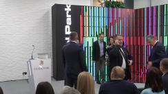 Evenimentul de lansare Digital Park