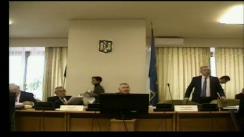 Ședința comisiei pentru administrație publică și amenajarea teritoriului a Camerei Deputaților României din 3 decembrie 2019