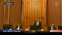 Ședința comisiei juridice, de disciplină și imunități a Camerei Deputaților României din 3 decembrie 2019