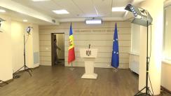 Declarație de presă susținută de deputații Fracțiunii ACUM Platforma DA în timpul ședinței Parlamentului Republicii Moldova din 5 decembrie 2019