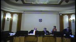 Ședința comisiei pentru industrii și servicii a Camerei Deputaților României din 10 decembrie 2019