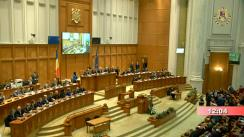 Ședința comună a Camerei Deputaților și Senatului României din 16 decembrie 2019. Ședință consacrată aniversării a 30 de ani de la revoluția română din decembrie 1989