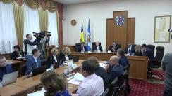 """Ședința Curții de Conturi de examinare a Raportului auditului conformității procesului de privatizare a ÎS Compania aeriană """"AirMoldova"""""""