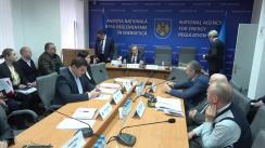Ședința Agenției Naționale pentru Reglementare în Energetică din 20 decembrie 2019