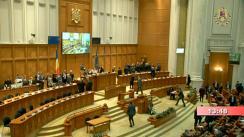 Ședința comună a Camerei Deputaților și Senatului României din 16 decembrie 2019
