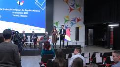 Gala Studenților Originari din Republica Moldova, ediția a VII-a