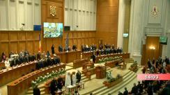 Ședința comună a Camerei Deputaților și Senatului României din 21 decembrie 2019. Ședință solemnă consacrată depunerii jurământului de către Președintele ales al României, Klaus-Werner Iohannis