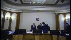 Ședința comisiei pentru industrii și servicii a Camerei Deputaților României din 17 decembrie 2019