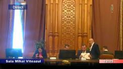 Ședința comisiei juridice, de disciplină și imunități a Camerei Deputaților României din 18 decembrie 2019