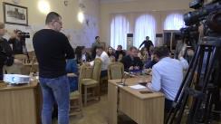 Ședința Consiliului Municipal Chișinău din 23 decembrie 2019