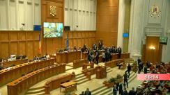 Ședința comună a Camerei Deputaților și Senatului României din 23 decembrie 2019. Angajarea răspunderii Guvernului în fața Parlamentului asupra unor proiecte de legi