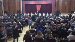 Adunarea solemnă consacrată creării Unității Teritoriale Autonome Găgăuzia